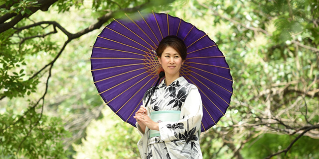 Special Features of Aki Kimono Rental